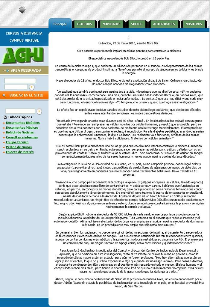 Site Aghu 1-6-10