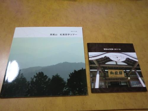 フォトブック20111202-015