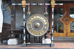 Starbucks, feia dies que no en veiem. Gong de gamelan