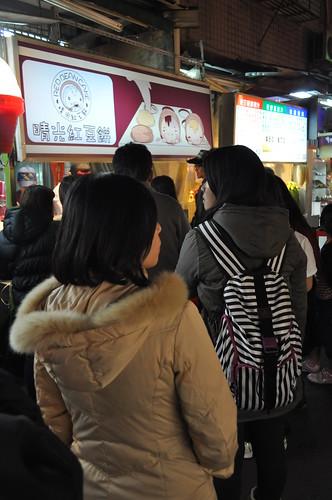 queues