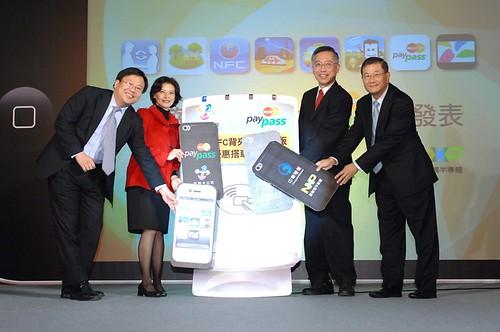 中華電信、悠遊卡公司、恩智浦半導體與萬事達卡國際組織四大公司宣布悠遊NFC背夾PAYPASS版