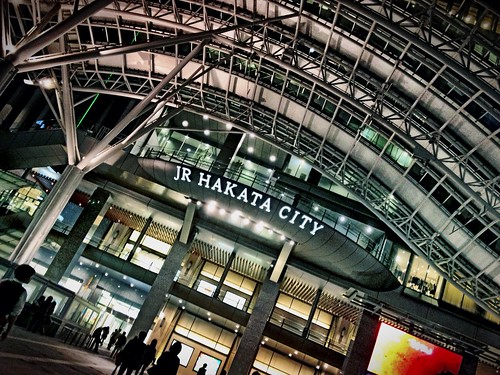 HAKATA Station