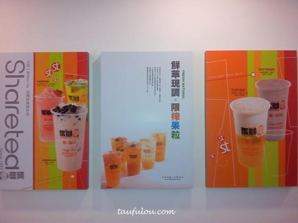 shared tea (3)