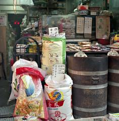Rice Store (米行)