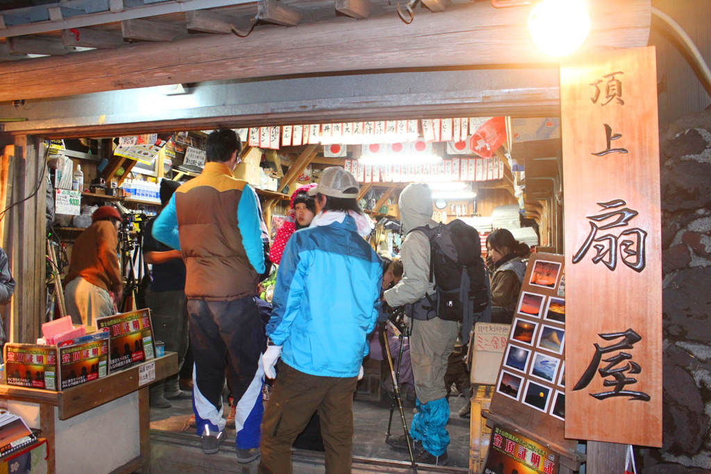 Mt. Fuji experience report (Yoshida route) Part3 (2)