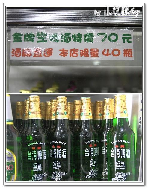 屏東萬丹王品羊肉爐IMG_6982
