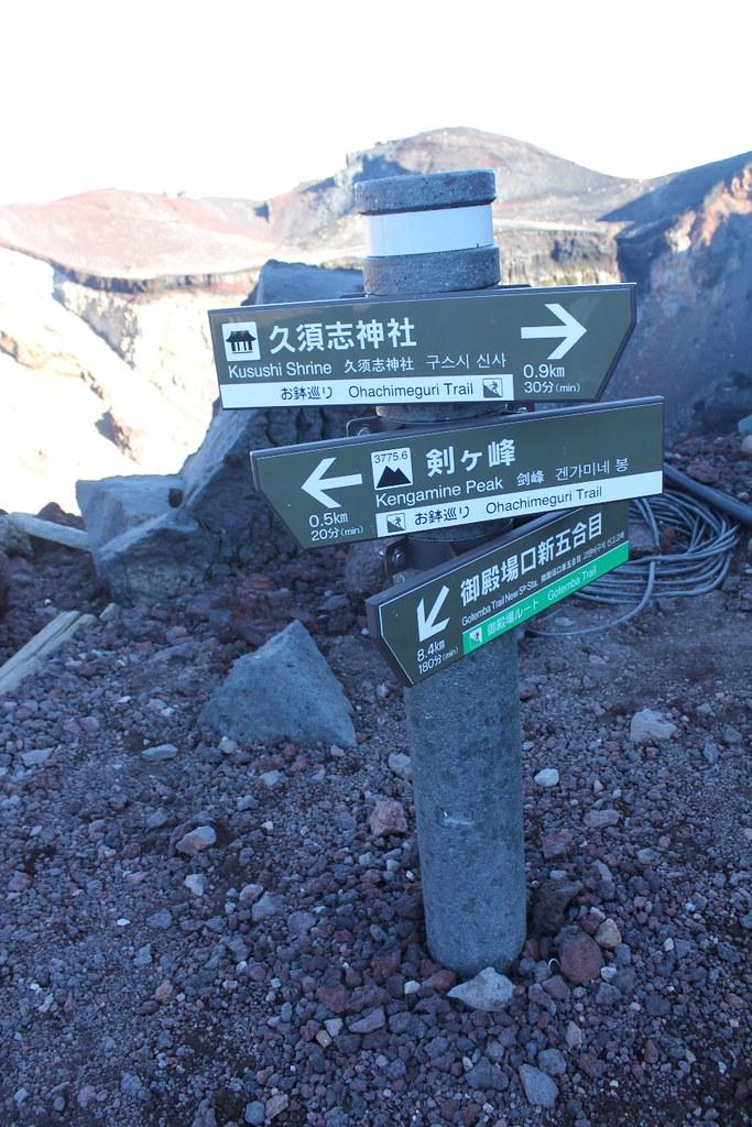 Mt. Fuji experience report (Yoshida route) Part4 (7)