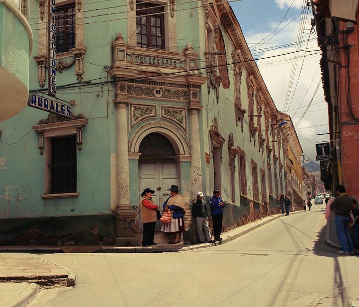 Боливия.Потоси. BOLI029