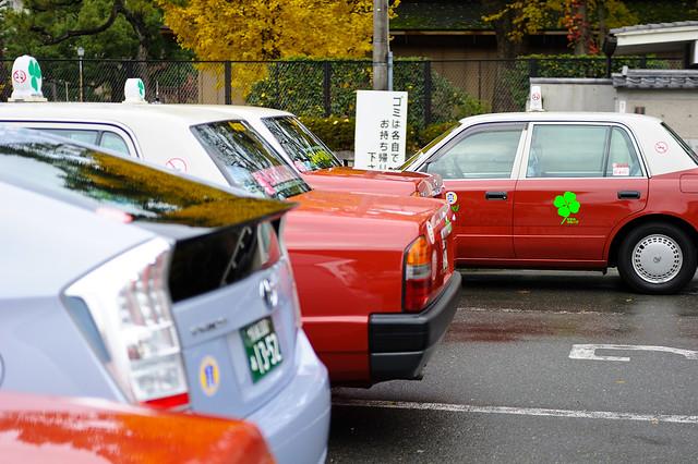 四葉幸運草計程車