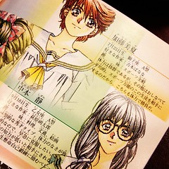poster(0.0), comics(0.0), anime(1.0), manga(1.0), fiction(1.0), cartoon(1.0), comic book(1.0), illustration(1.0),