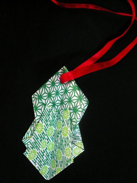 Origami Christmas Ornament