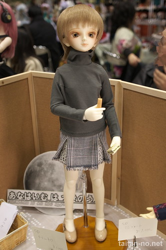 DollsParty26-DSC_8964