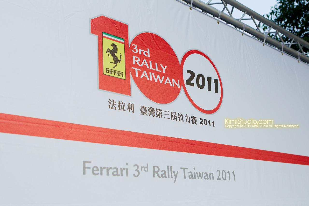 2011.10.28 Ferrari-099