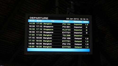 Samui Airport (2)