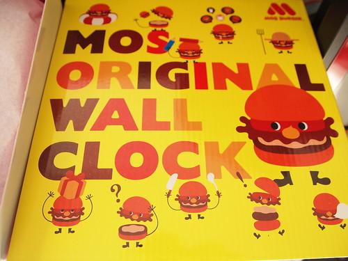 モスバーガー,福袋 モッさんの時計