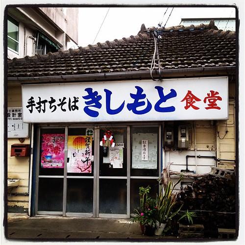 ランチは有名というこちらのお店で食べました。