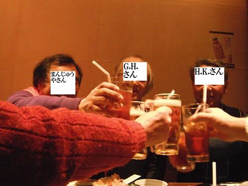 情報交換会で乾杯@福福屋 2012年1月8日 by Poran111