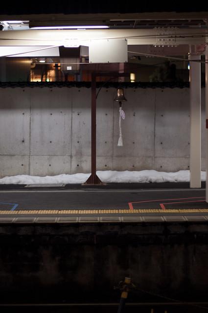 豊岡駅 幸せの鐘