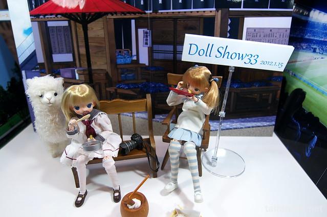DollShow33-DSC_0255