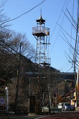 裏高尾荒井の火の見櫓(八王子市)