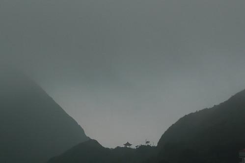 View - Jinguashi, Taiwan