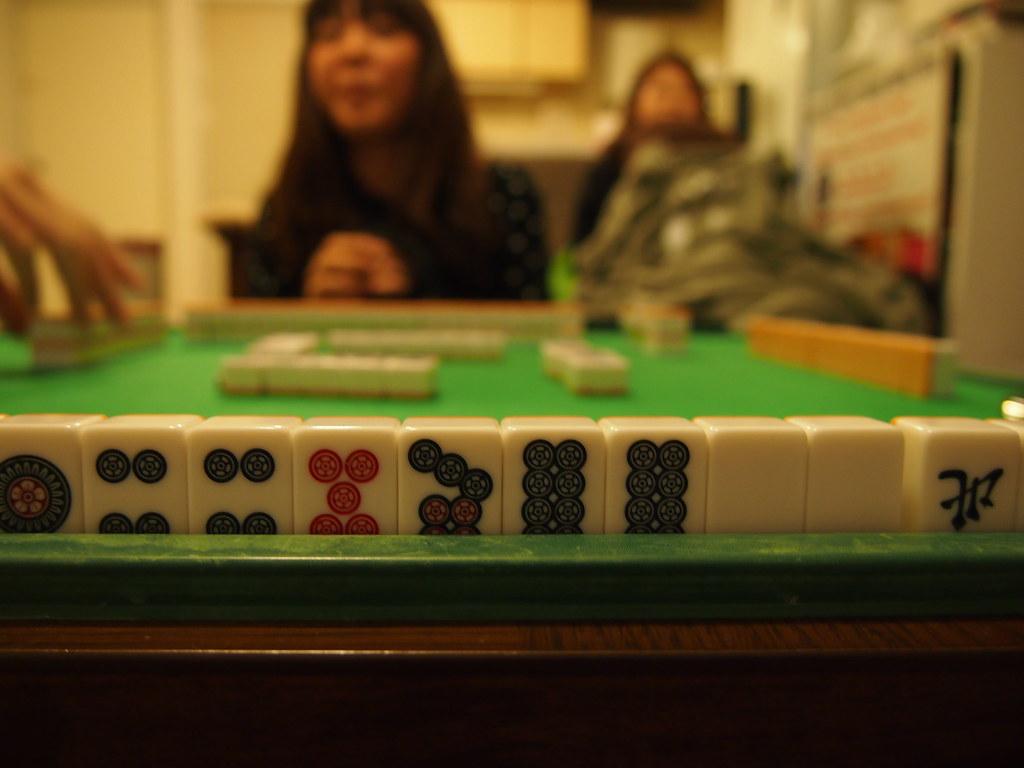 Mahjong 麻雀