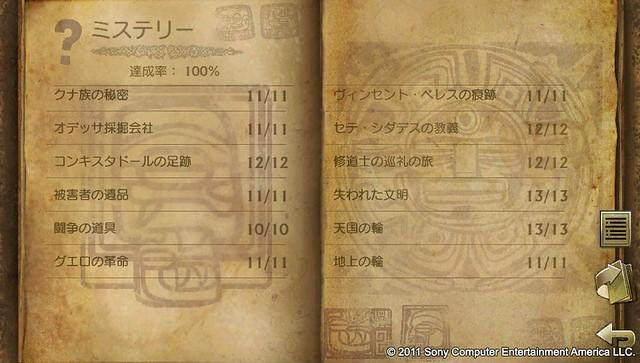 2012-01-22-043936