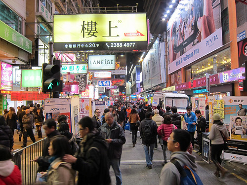 Mongkok at Night
