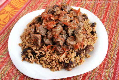 Pilaf with bulgur