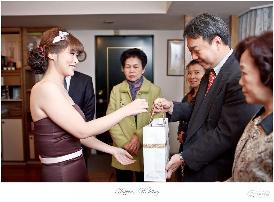 婚禮紀錄 婚禮攝影_0044