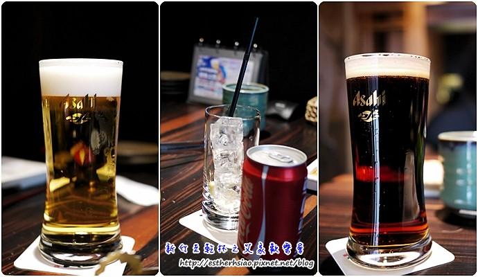 6 飲品們