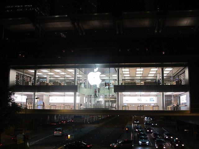 The Apple Store in IFC Mall, Central, Hong Kong