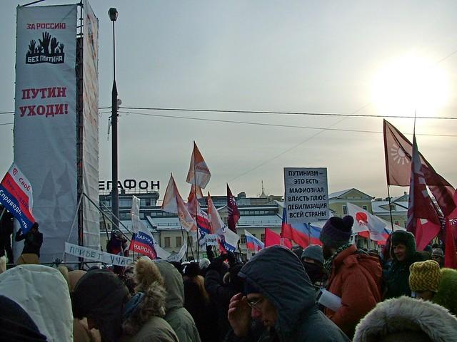 путинизм есть мафиозная власть плюс дебилизация всей страны