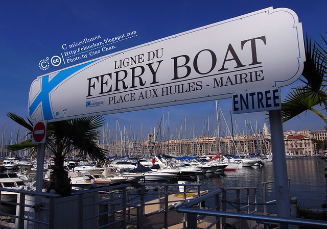 Bonjour Marseille~馬賽。R1042431