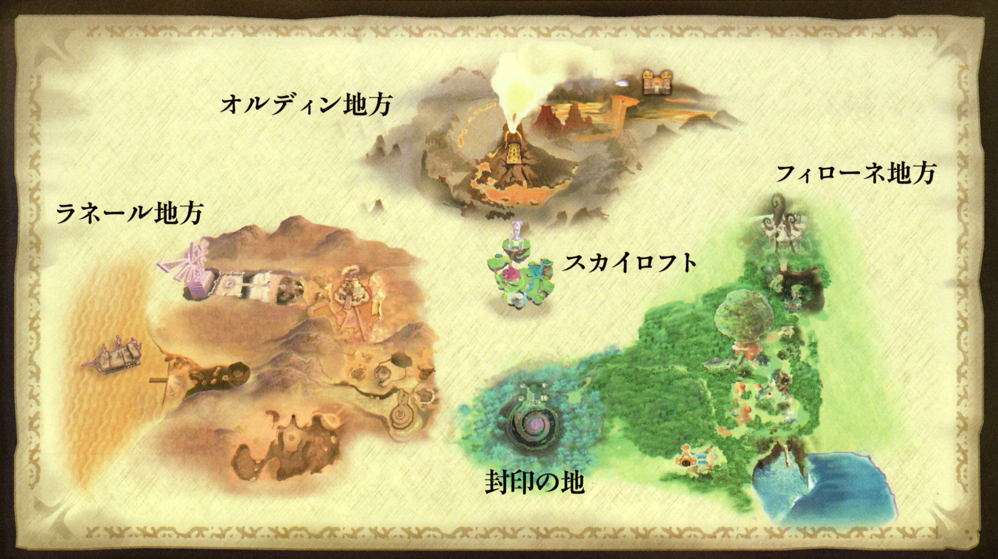 SS Map
