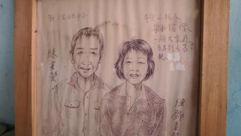 高雄甲仙山豬認證黑糖 (73)