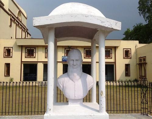 Bihar Vidyapeeth