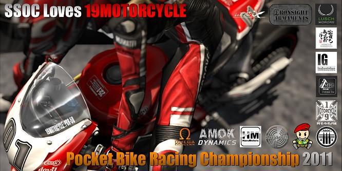 Pocket Bike Racing Championship 2011 at SSOC