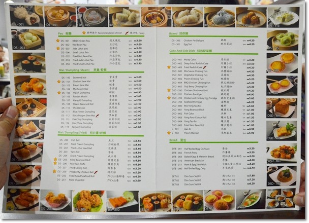 The Menu at Greentown Dim Sum Cafe