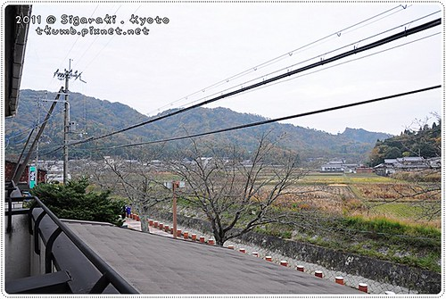 紫香樂民宿 (12).jpg