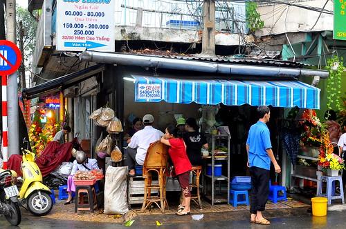 Chuoi Nep Nuong Vo Van Thanh - Ho Chi Minh City