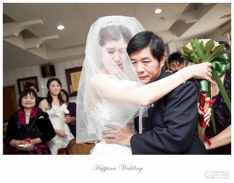 [婚禮攝影] 威智&佳慧  婚禮紀錄_0089