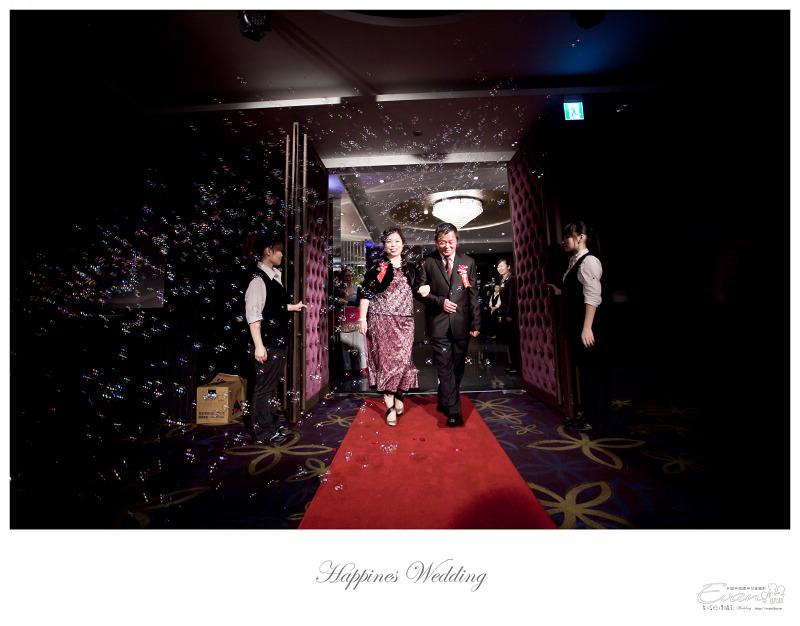 [婚禮攝影] 威智&佳慧  婚禮紀錄_0217