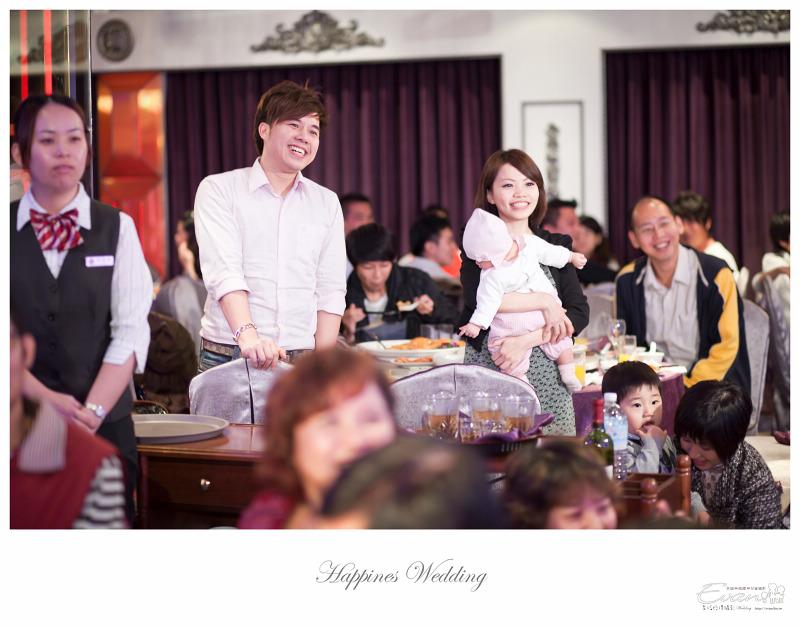 [婚禮攝影] 威智&佳慧  婚禮紀錄_0290