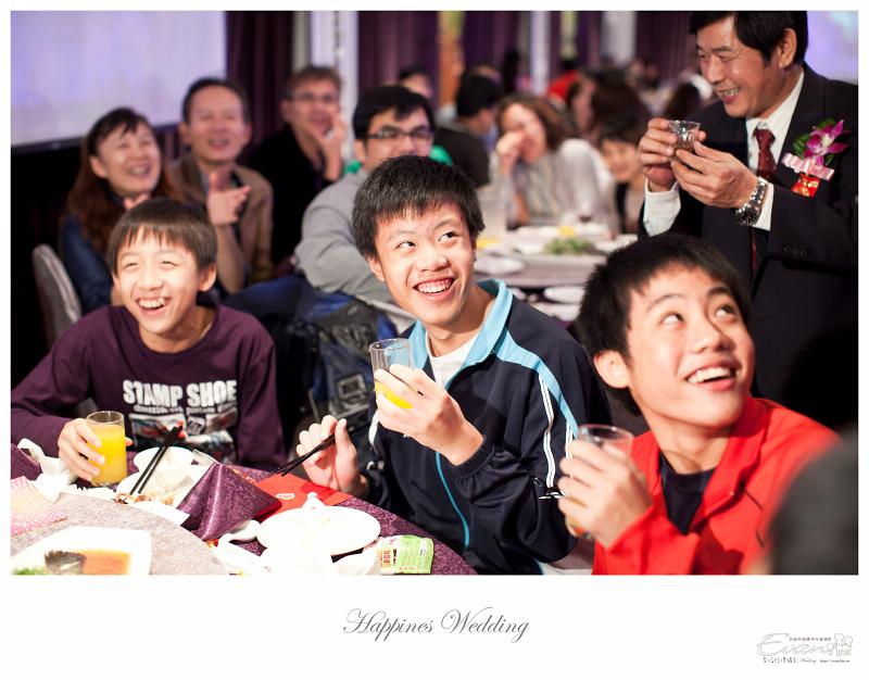 [婚禮攝影] 威智&佳慧  婚禮紀錄_0323