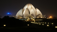 Bahai House of Worship, Delhi