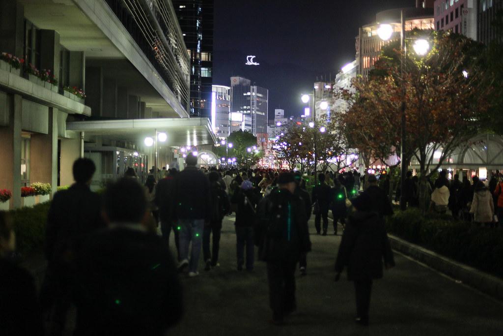 View of mountains from Kobe during Kobe Luminarie 2011