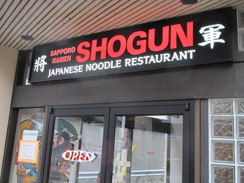 shogun 008