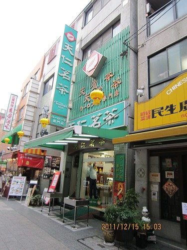 Kobe KKCNN 020