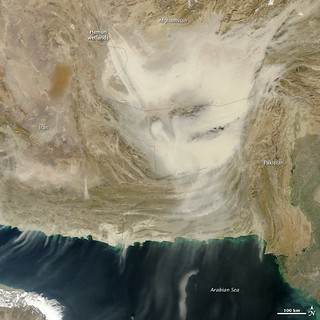 Afghanistan Dust Storm